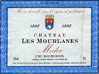 Chateau des Mourlanes Medoc Cru Bourgeois