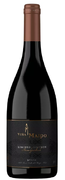 Vina Maipo Syrah Limited Edition
